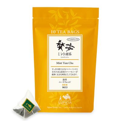 【まとめ買いセット】 9033 ミント甜茶 ティーバッグ10個入パック×3