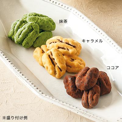 くるみチョコレート・キャラメル 40g入