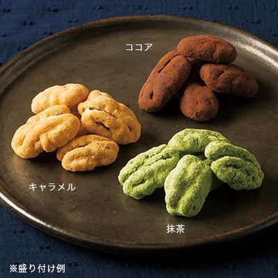 くるみチョコレート・キャラメル 100g入