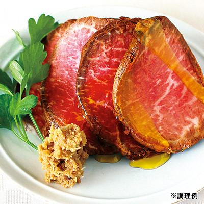 レストランの山わさび 120g 【常温便配送】