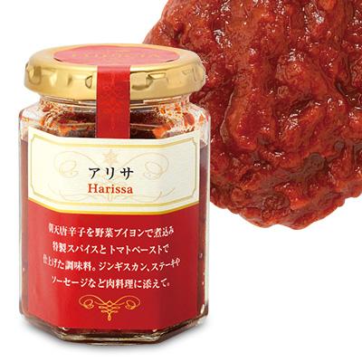 ニセコ調味料120g 3種セット 【常温便配送】