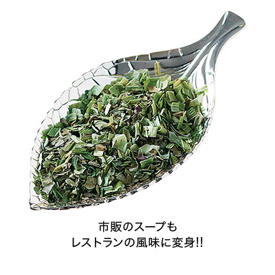 エルブ ド ニセコ 10g 【常温便配送】
