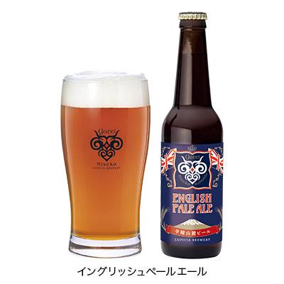 羊蹄山麓ビール ENGLISH PALE ALE 6本セット