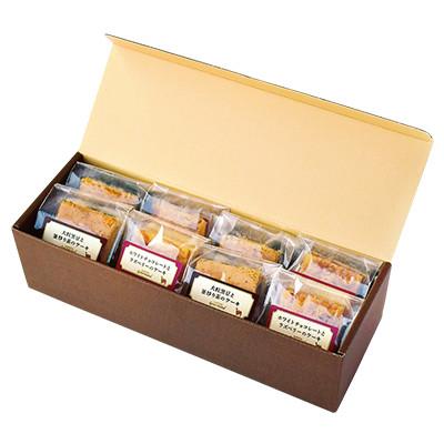 お茶に合う贅沢な焼き菓子のセット