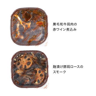北海道の贅沢ごちそうセット