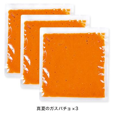 夏のスープセット(ギフトBOX入)
