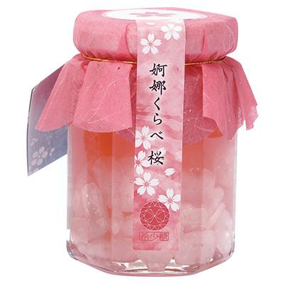婀娜(あだ)くらべ 桜