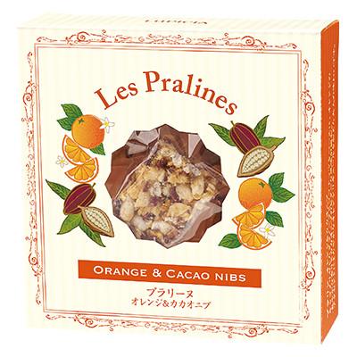 プラリーヌ オレンジ&カカオニブ