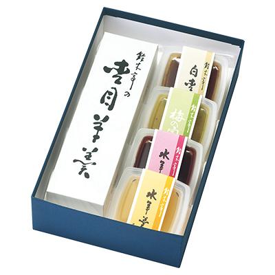 ようかん詰め合わせと日本茶