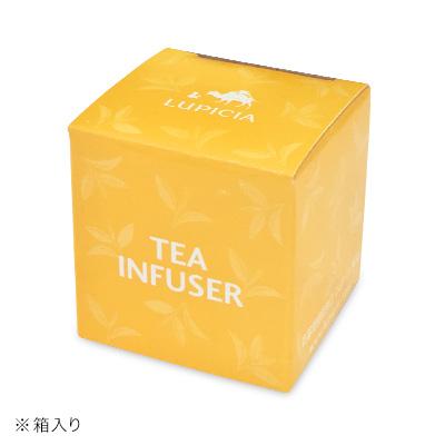 LUPICIA BOX入り ボール型茶こし