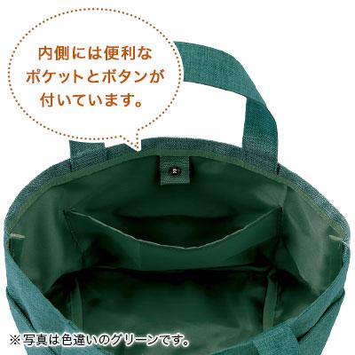 ルピシア オリジナル トートバッグ (ベージュ)