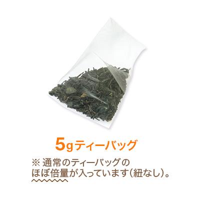 深炒り玄米麦茶 ティーバッグ20個 パック入