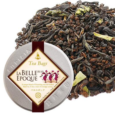 紅茶3種とお菓子「プレシャス」