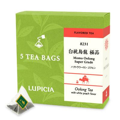 (弔事用ギフト)人気のお茶とお茶請けの詰め合わせ 「金盞花(きんせんか)」