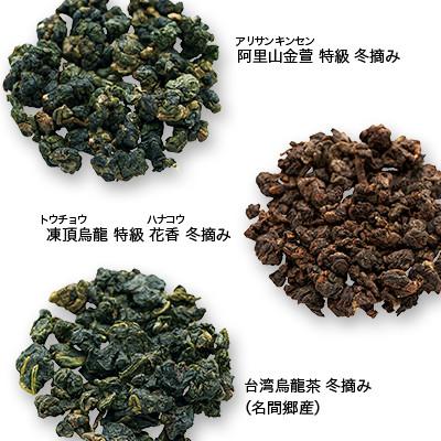 ニーハオ!台湾茶