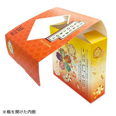 サクラ・ルイボス ティーバッグ10個 限定デザインBOX入