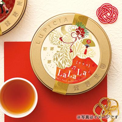 La La La 50g限定デザイン金缶入
