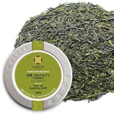 日本茶2種「長楽(ちょうらく)」