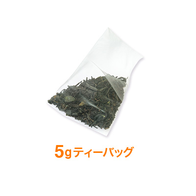 りんご麦茶 ティーバッグ20個限定パック入