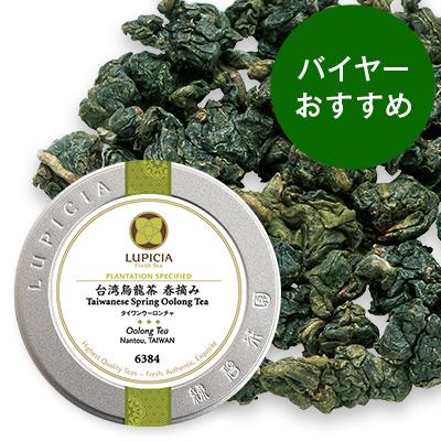 烏龍茶2種「桃李」