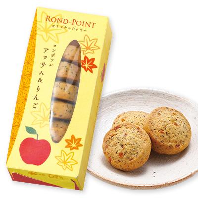 お茶詰め合わせとお菓子「錦秋(きんしゅう)」