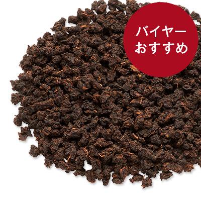 旬のアッサム紅茶4種 ミルクティーセット マスタード