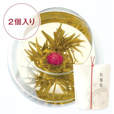 工芸茶と茶器「凛(りん)」