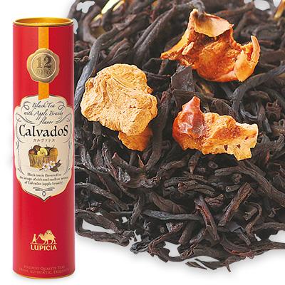 洋酒香る紅茶 限定筒缶入 3種詰め合わせ