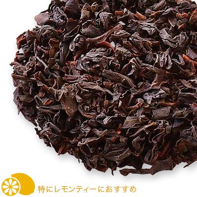 紅茶とスイーツ「シトロン」