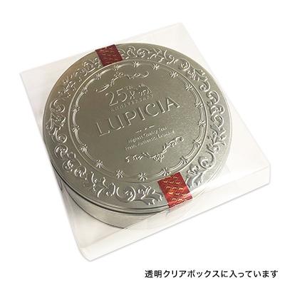 25周年 ティーバッグ50個限定缶入