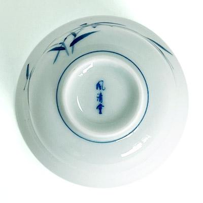 白磁 茶杯 青花
