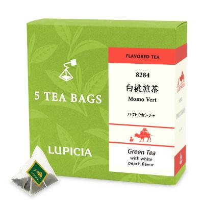 ティーバッグ2種詰め合わせ(紅茶&烏龍茶)