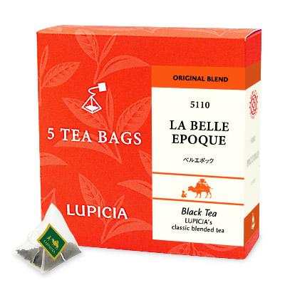お茶3種とスイーツ「百福」