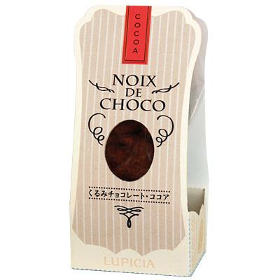 ショコラプチ缶&スイーツセット「プティ ショコラ(フランボワーズ)」