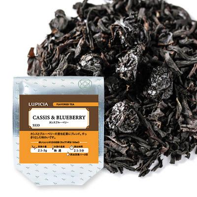THE AFTERNOON TEA 宇治抹茶のオペラ 〜ラズベリークリーム〜&カシスブルーベリー
