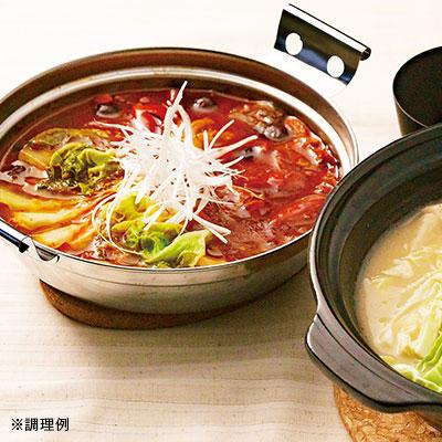 麻辣火鍋(まーらーひなべ)