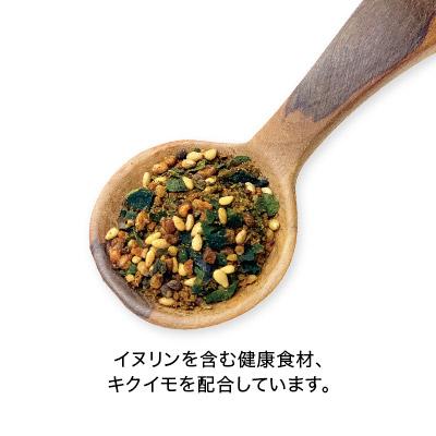 焙煎七味 【冷凍便配送】