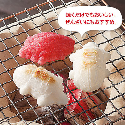 紅白亀甲餅&紅梅宝舟昆布茶