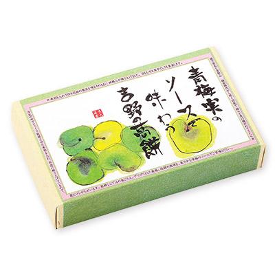 青梅実のソースで味わう吉野の葛餅