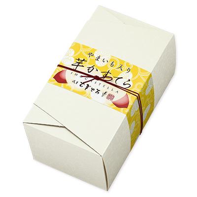 芋かすてらと日本茶