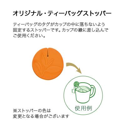 ティーテイスティングセット クラシック紅茶