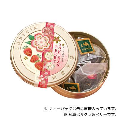 プチ缶ティーバッグセット 2種 ノンカフェイン&ローカフェイン(スリジエ、サクラ・ルイボス)