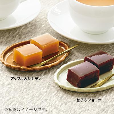 紅茶に合う羊羹 アップル&シナモン
