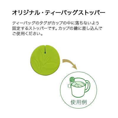 ティーテイスティングセット ハロウィーン 【ゆうパケット配送】