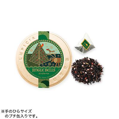 クリスマス プチ缶ティーバッグセット 3種