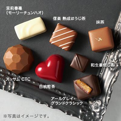 ショコラテ