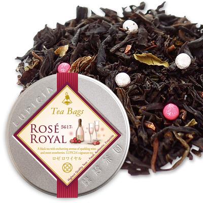 紅茶3種「南風」