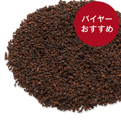 旬のアッサム紅茶4種 ミルクティーセット ターコイズ