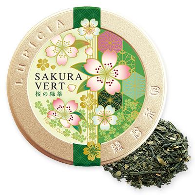 お茶2種「花見月(はなみづき)」
