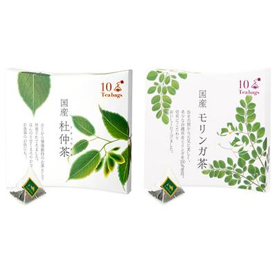 健康野菜茶6種「悠々」
